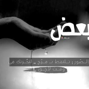 gadje Alhamdan
