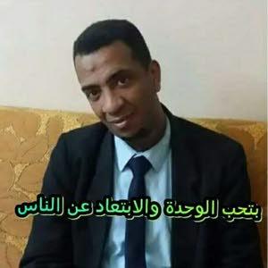 هاني محمد اسماعيل