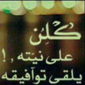 ابو عناد العرموطي