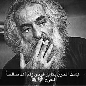 Ala ahmed Fatoo