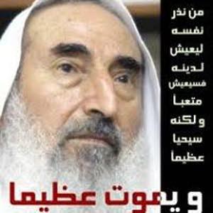 Shaikhan Alalawi