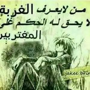 Mostafa Qabane