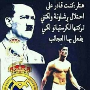 ابو حسون