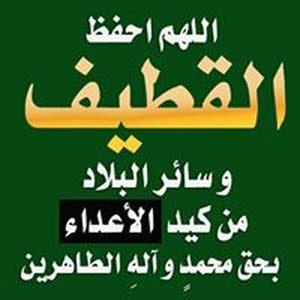 ابو علي ال حبيل