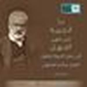 الهيثم الليبي