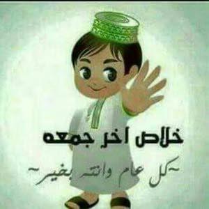 احمد باكثير خالد2 خالد2 خالد2