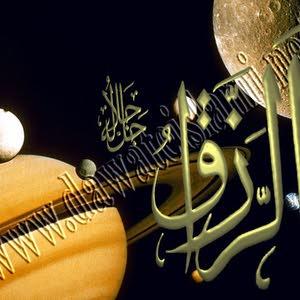 ضرغام حيدر محمد حيدر محمد