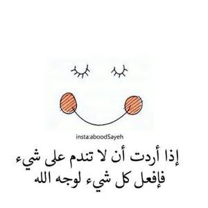 حسين الاسدي