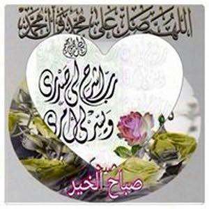 Abo Abdullaziz Alhajri