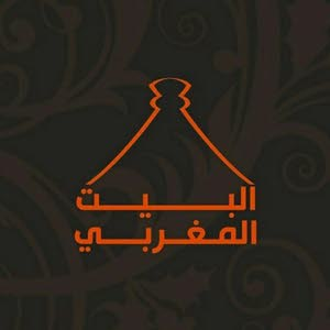 البيت المغربي