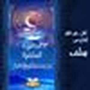ايوب عبد الرحمن