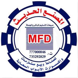 محمد السامعي