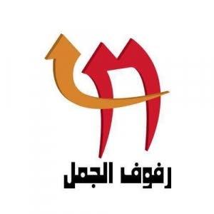 رائد Humaidan