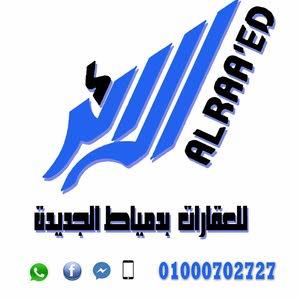 Raed Mouraad