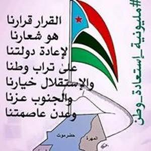 عمار ابو واصف