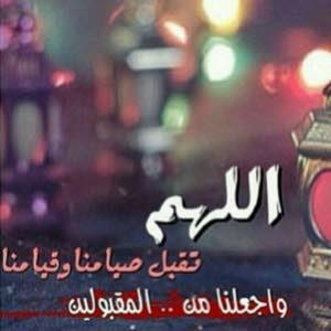 ابوطلال خالدالشعلان