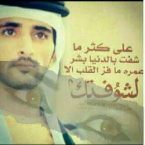 mohammad albasha