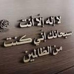 أبو ناصر المعمري