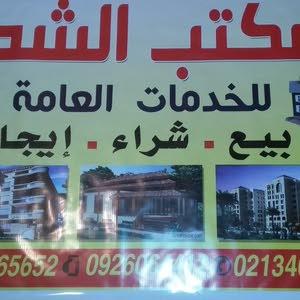 مكتب الشط للخدمات بيع شراء إيجار