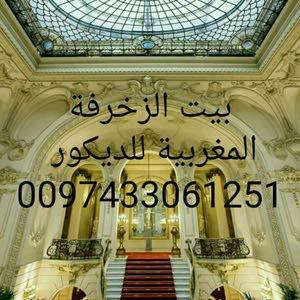 بيت الزخرفة المغربية للديكور الراقي