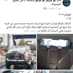 Hyundai Atos in Baghdad