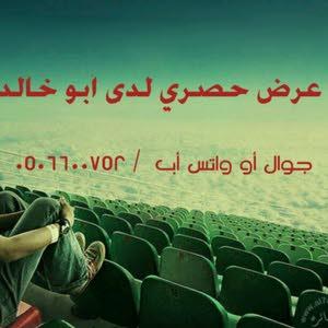 أبو خالد Salem