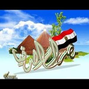 Ashour Almasry