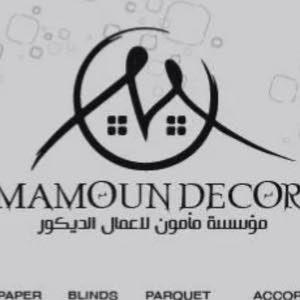 MAMOUN NAWAS DECOR