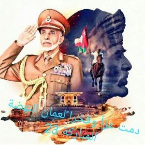 فون عمان