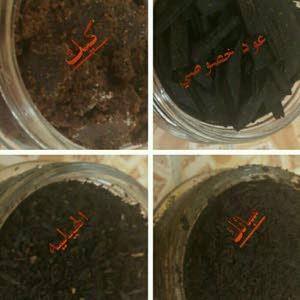 دار البخور المميز الجديد alsawafi