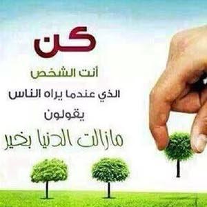 Salem  Al Menhali