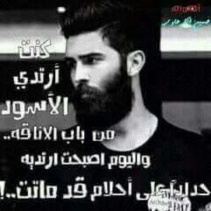 ابو كرار