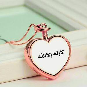 محمد ابو حسان 0785275300