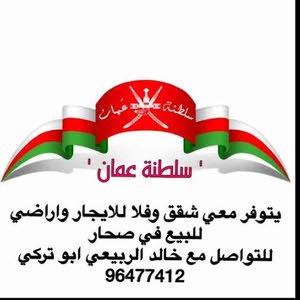 خالد الربيعي ابو تركي