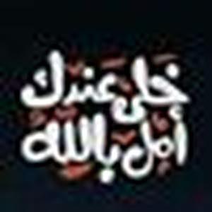 Mohammed Alqaryouti