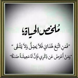 محسن جعدان
