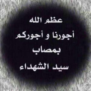 بغداد واسط