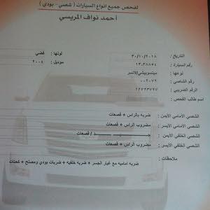 Used Mitsubishi Lancer in Irbid