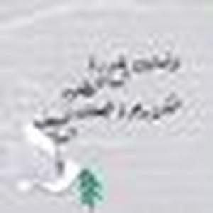 عمر الغراري المسلاتي