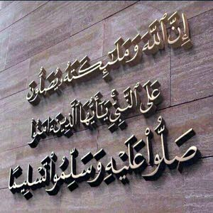 ابو شهد