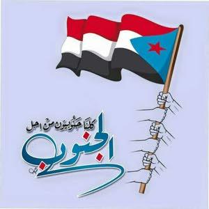 Abu Layan