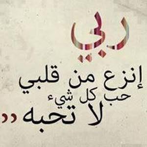 محمد بن عبدالله محمد