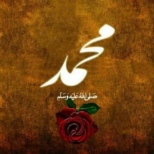 ابو عبدالله Geuvara