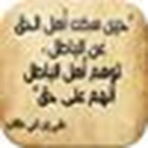 AlKaram Albary