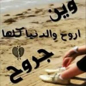 ام عمر ام عمر