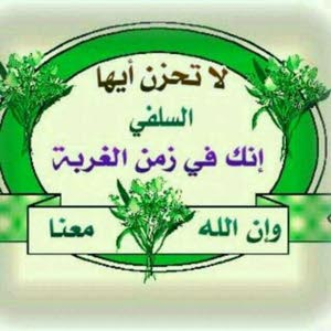 Ahmed Salm
