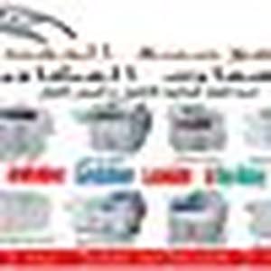 Alhamd Copier