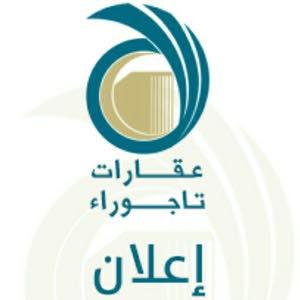 مكتب عقارات تاجوراء Ahmed