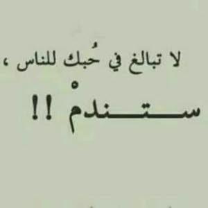 احمد المشاقبه