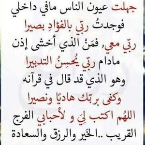 سمير العقلاني